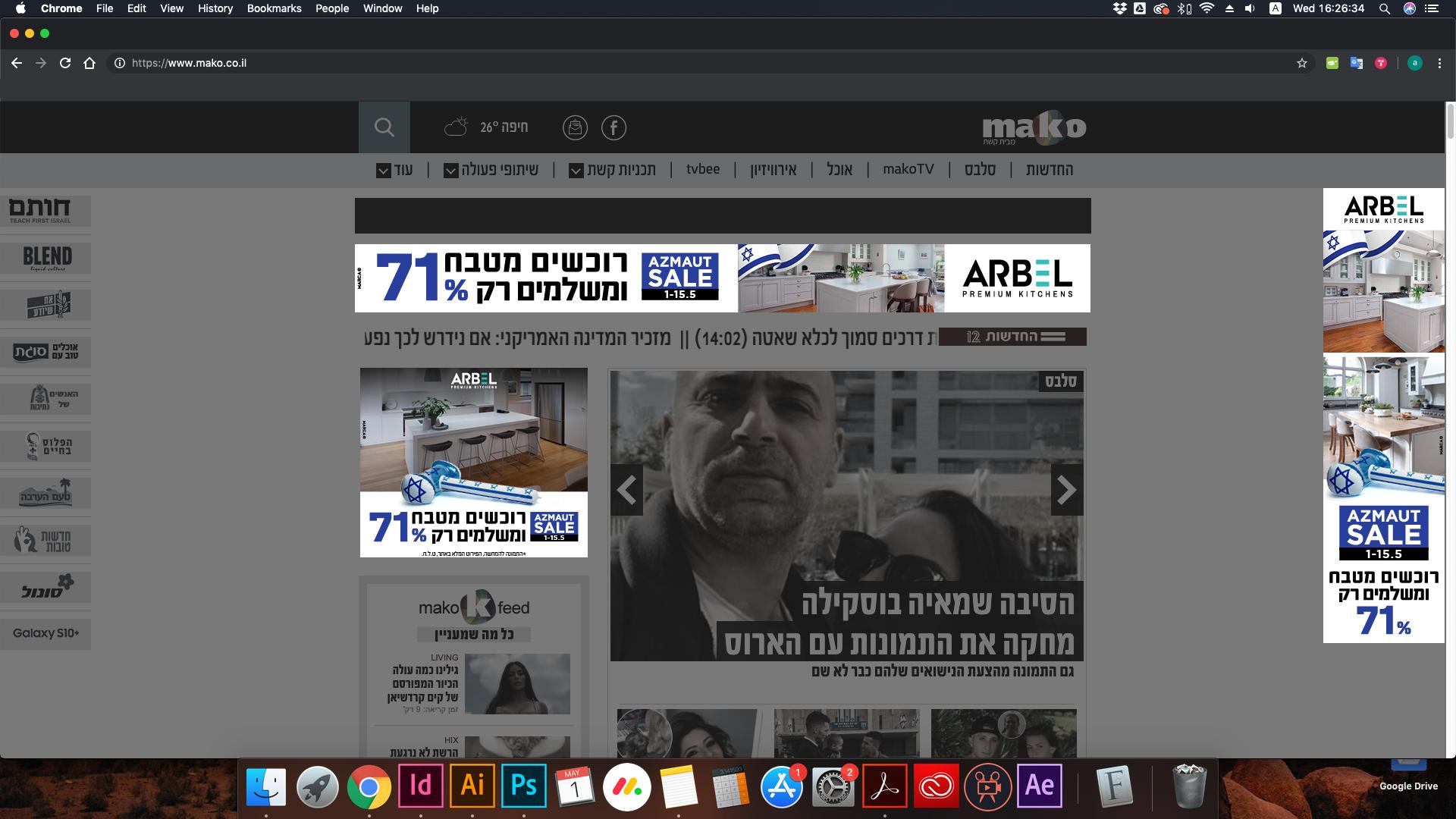 Arbel-Marca_Site14