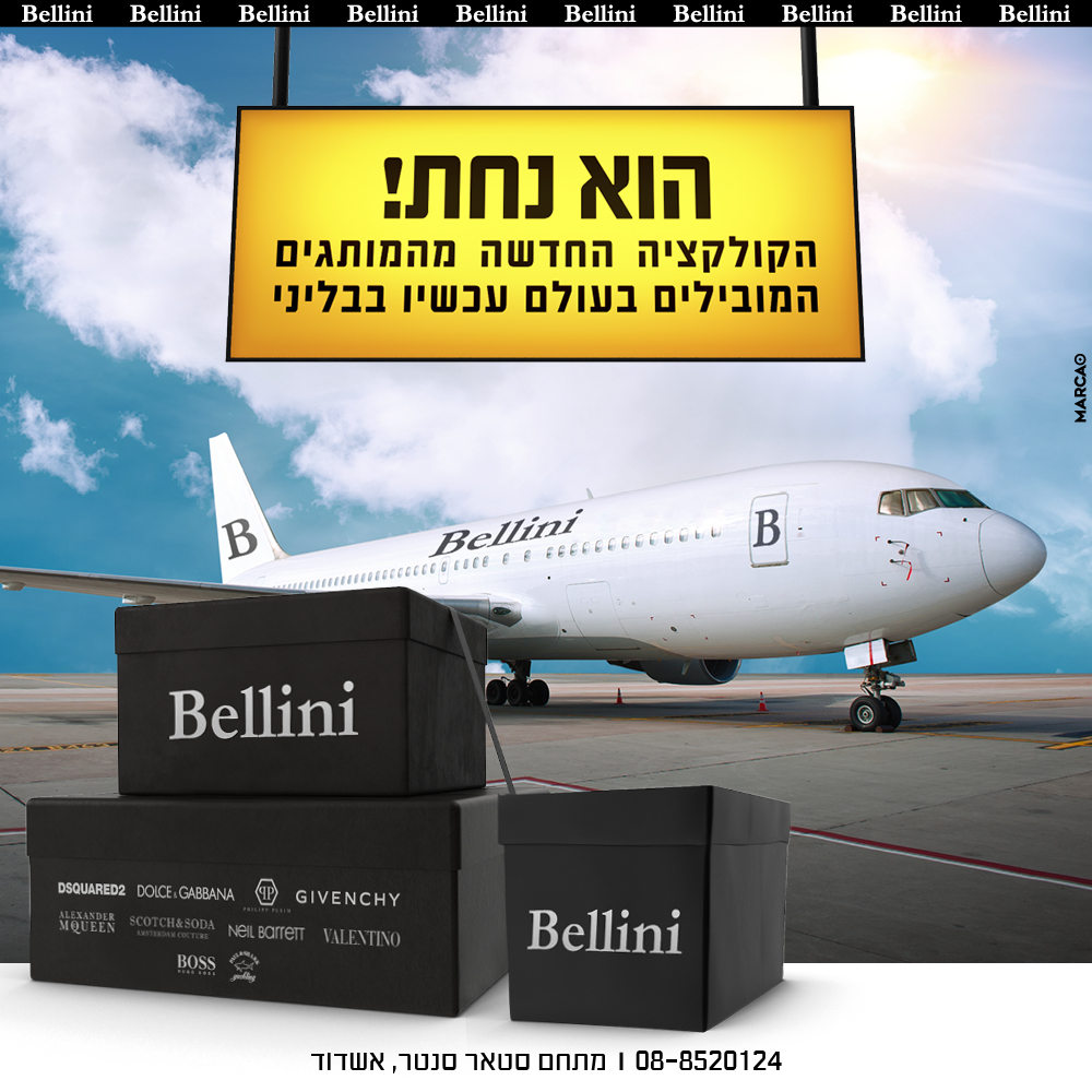 217989800-Bellini_Post_NewCollection_Plane-a