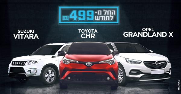 240094449-Cars_Media_499_Banner_600X314-a