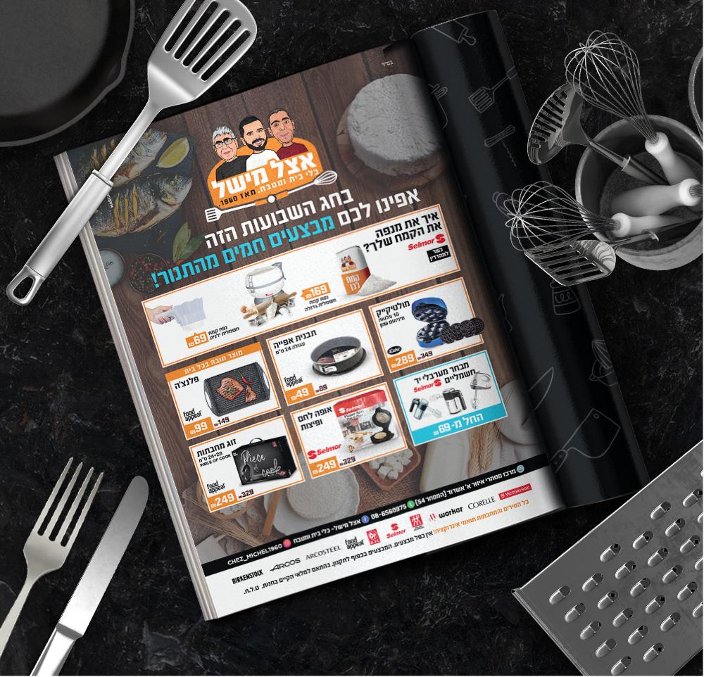 Newspaper-Marca_Site7
